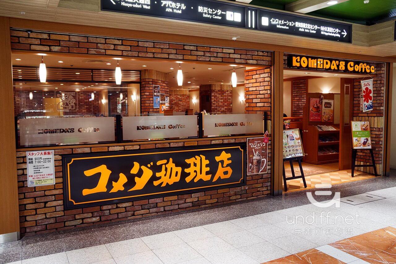 【名古屋美食】コメダ珈琲店 (Komeda's Coffee) 》體驗買飲料送土司的名古屋早餐文化 6