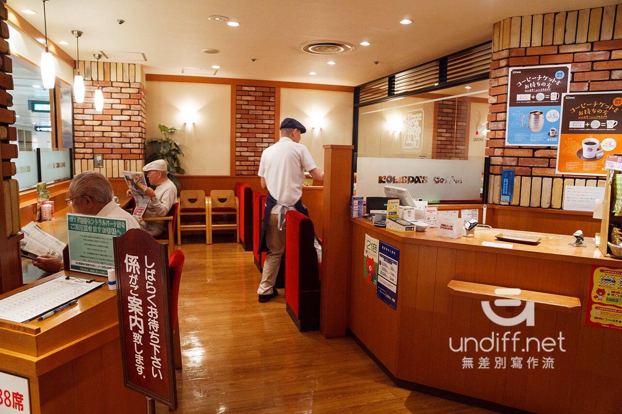 【名古屋美食】コメダ珈琲店 (Komeda's Coffee) 》體驗買飲料送土司的名古屋早餐文化 12