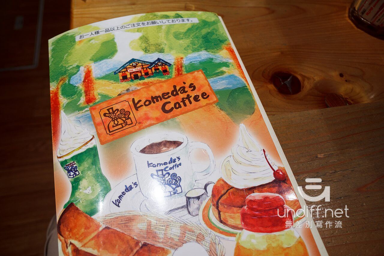 【名古屋美食】コメダ珈琲店 (Komeda's Coffee) 》體驗買飲料送土司的名古屋早餐文化 16