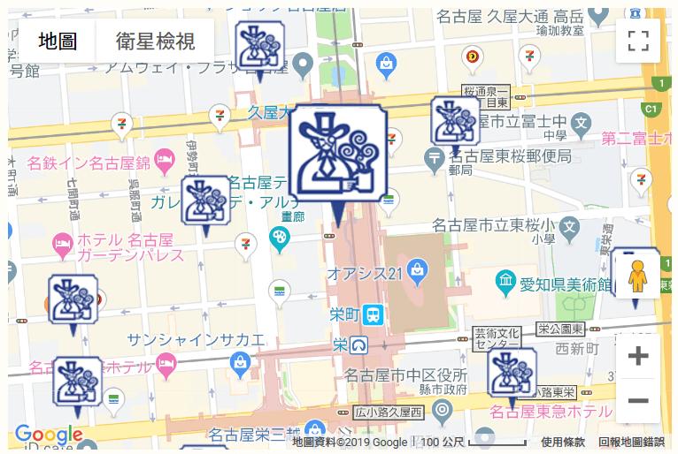 【名古屋美食】コメダ珈琲店 (Komeda's Coffee) 》體驗買飲料送土司的名古屋早餐文化 2