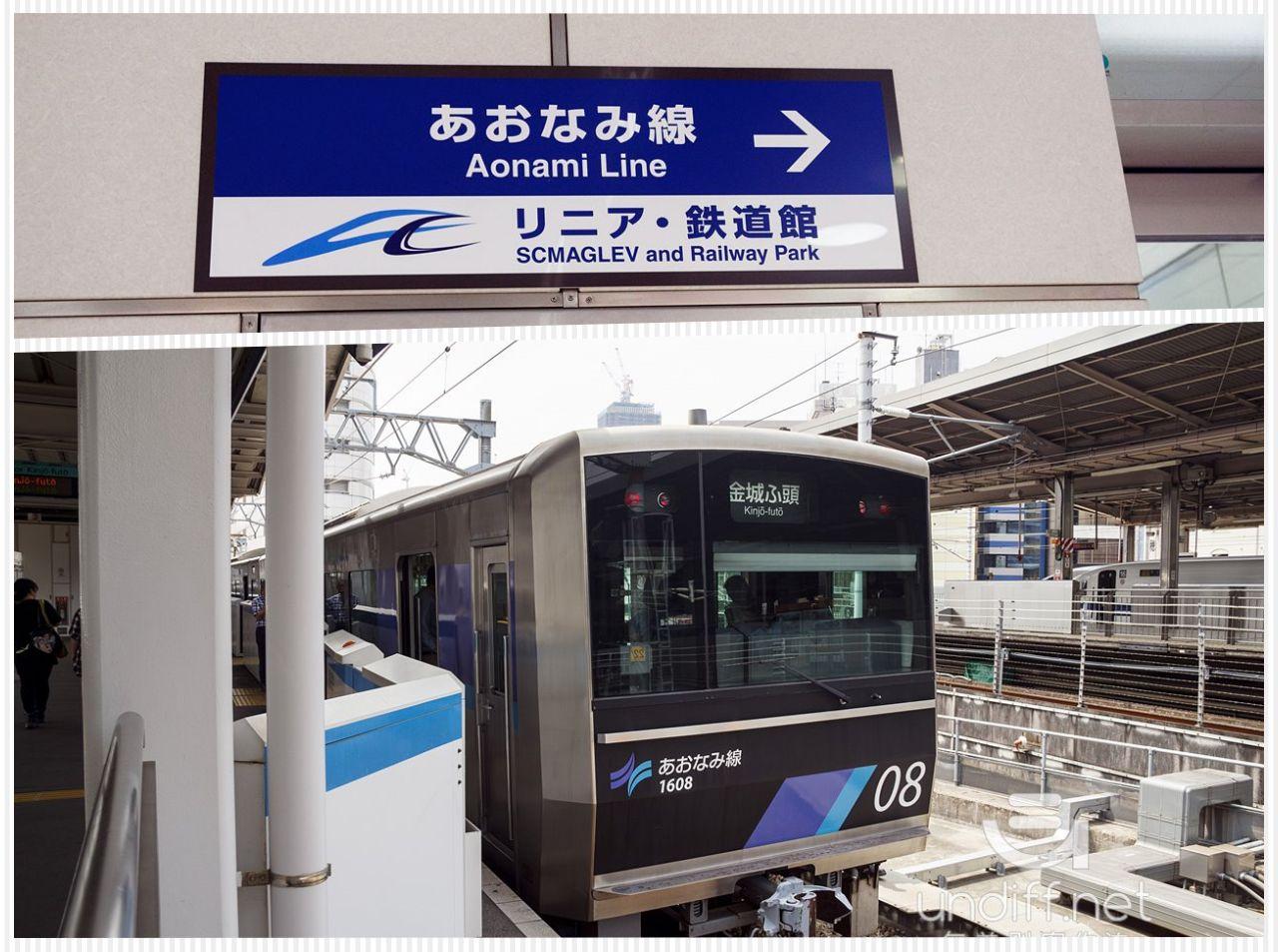 【名古屋景點】JR磁浮鐵道館 》體驗鐵道歷史與科技進步的軌跡 2