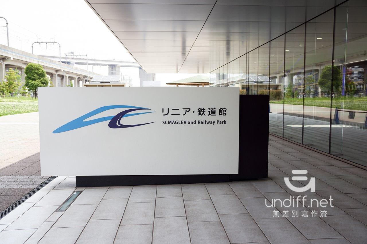 【名古屋景點】JR磁浮鐵道館 》體驗鐵道歷史與科技進步的軌跡 6