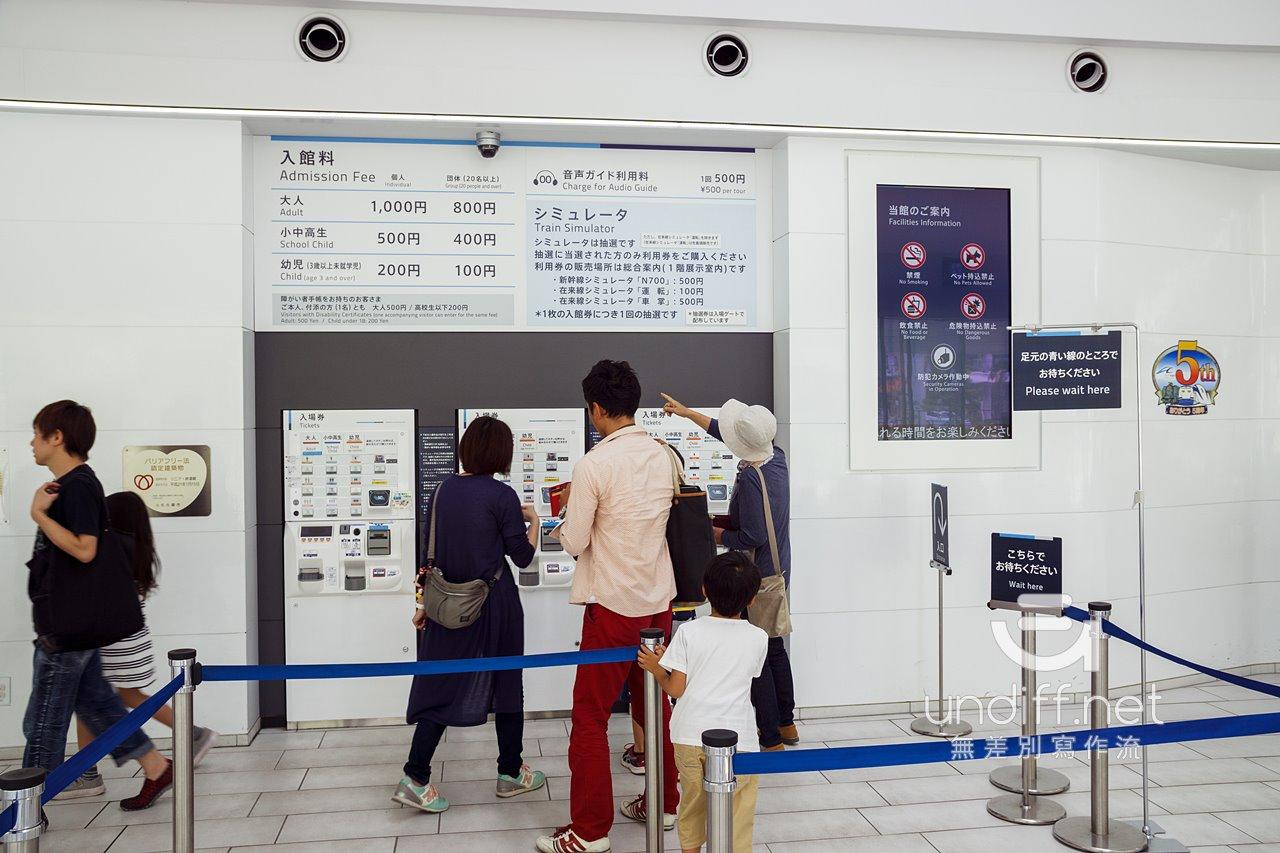 【名古屋景點】JR磁浮鐵道館 》體驗鐵道歷史與科技進步的軌跡 12
