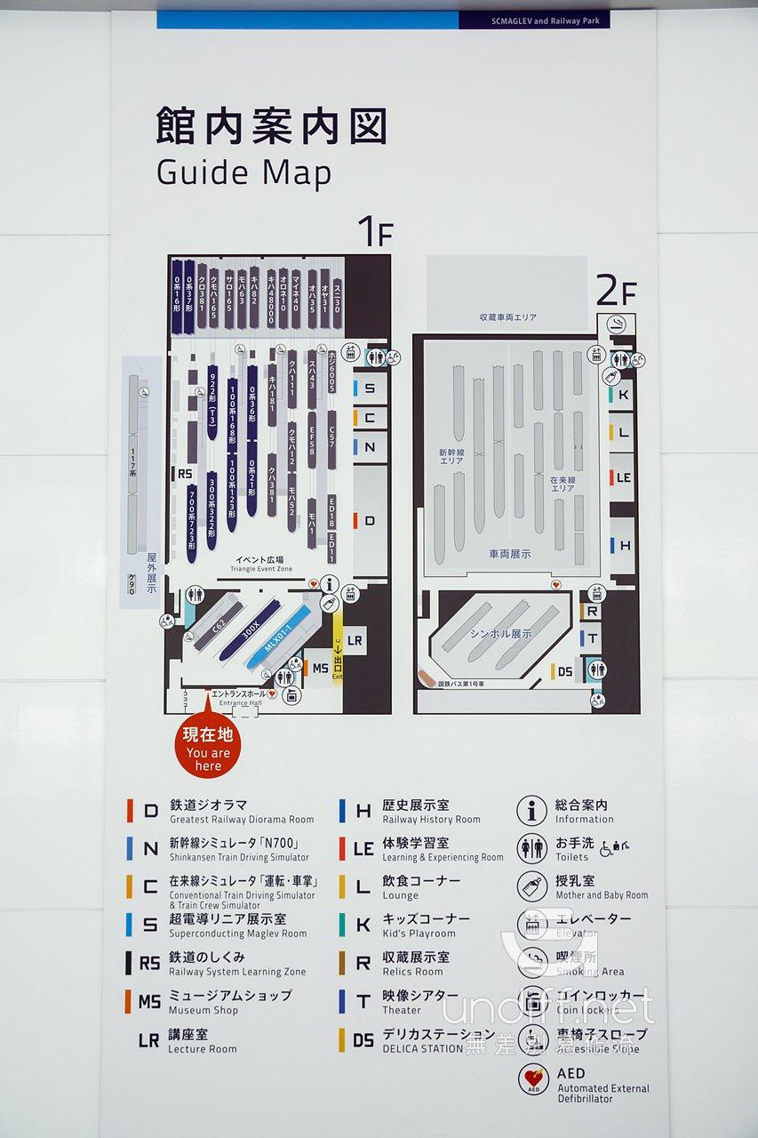 【名古屋景點】JR磁浮鐵道館 》體驗鐵道歷史與科技進步的軌跡 10