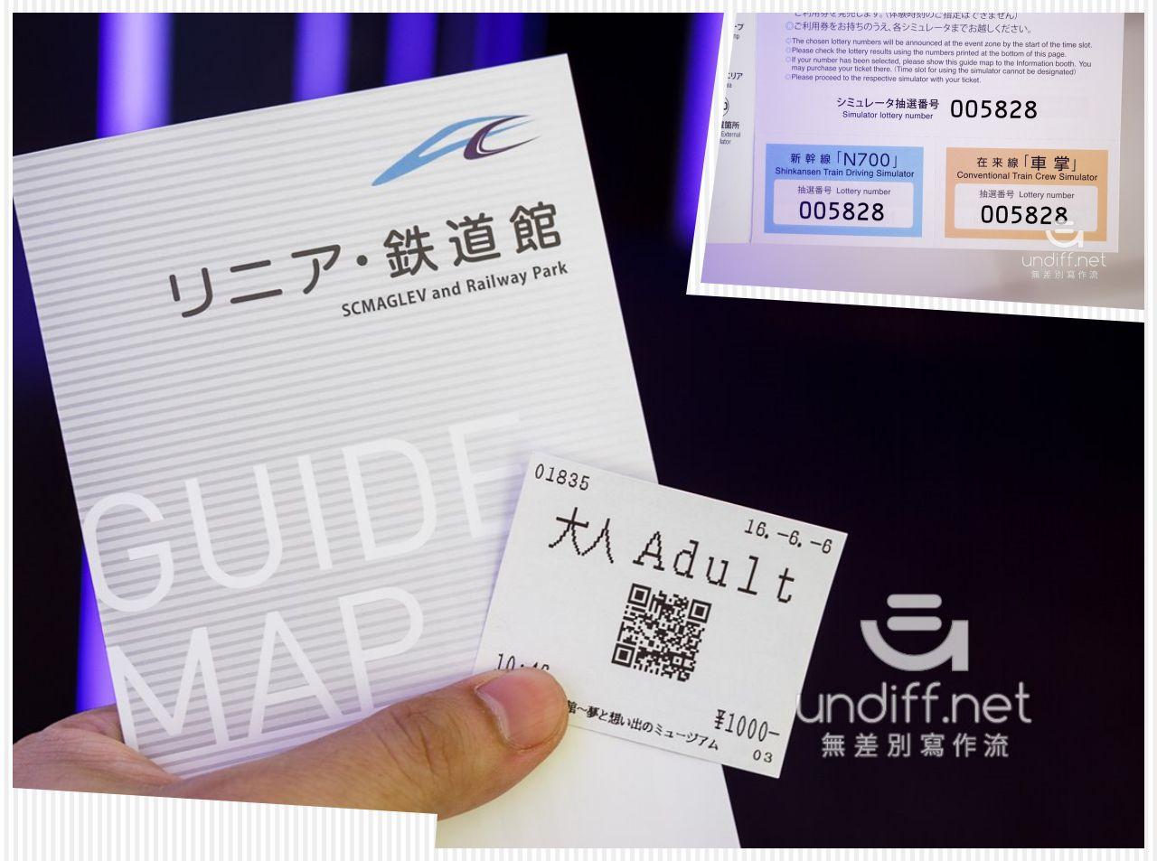 【名古屋景點】JR磁浮鐵道館 》體驗鐵道歷史與科技進步的軌跡 14