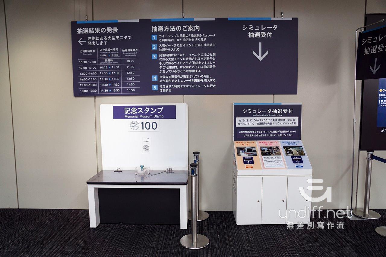 【名古屋景點】JR磁浮鐵道館 》體驗鐵道歷史與科技進步的軌跡 18