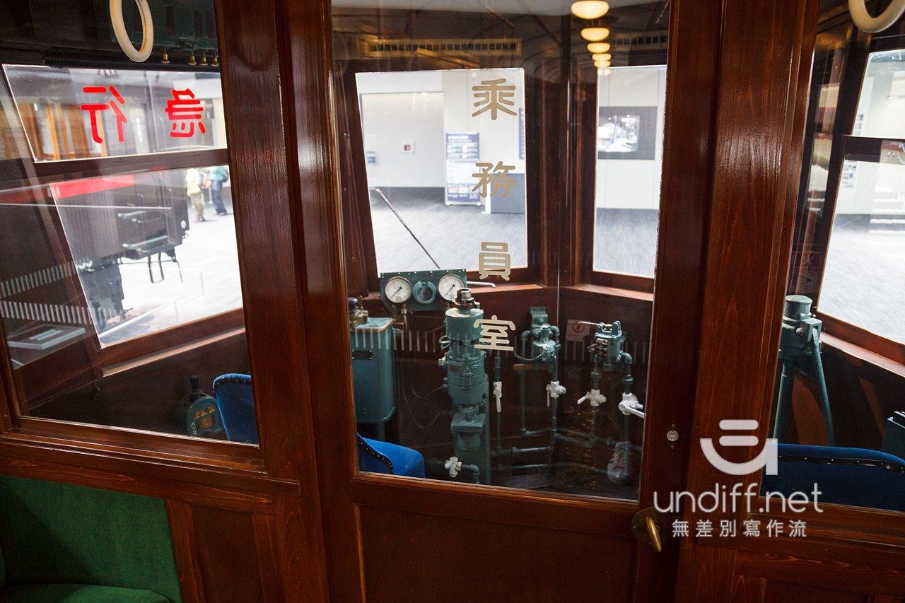 【名古屋景點】JR磁浮鐵道館 》體驗鐵道歷史與科技進步的軌跡 36