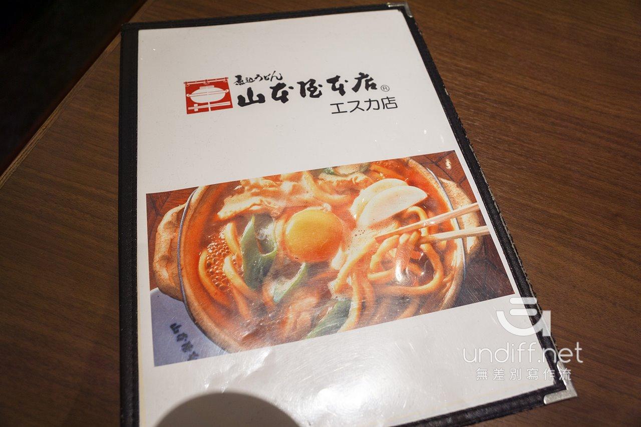 【名古屋美食】山本屋本店 》咬勁十足的味噌烏龍麵 18