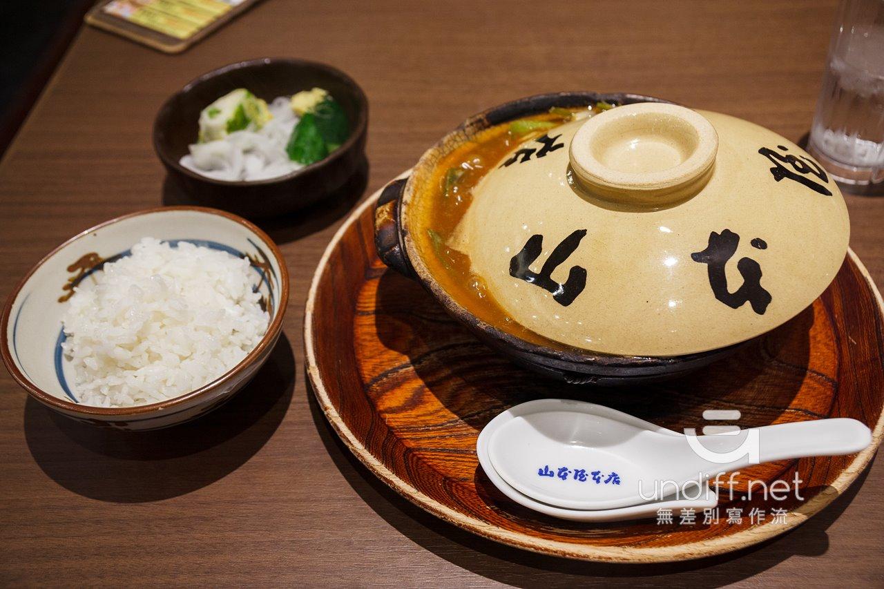 【名古屋美食】山本屋本店 》咬勁十足的味噌烏龍麵 30