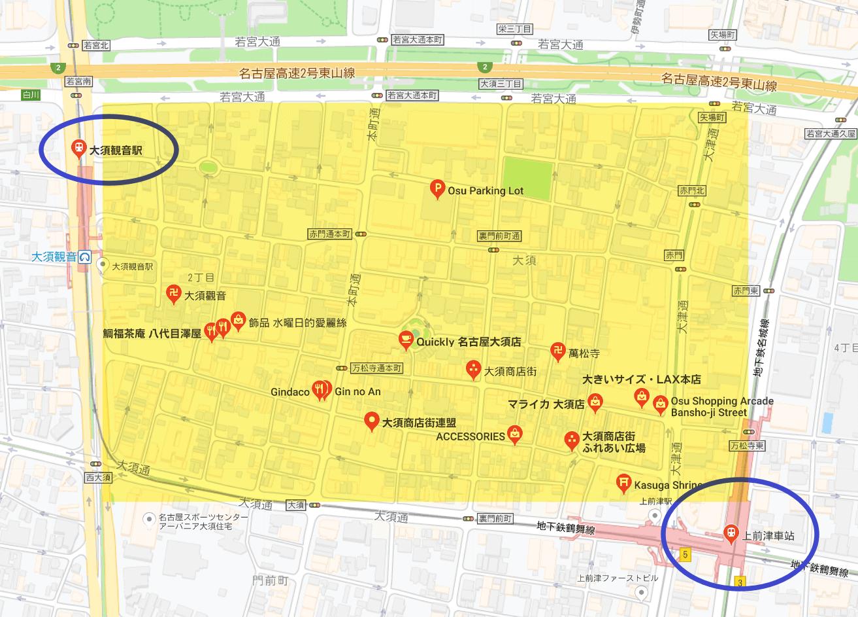 【名古屋景點】大須商店街 》充滿在地風情的商店街 2