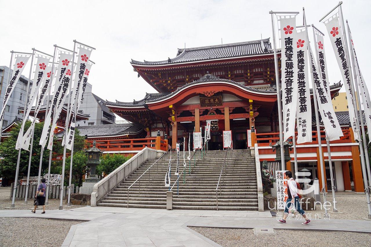 【名古屋景點】大須商店街 》充滿在地風情的商店街 4