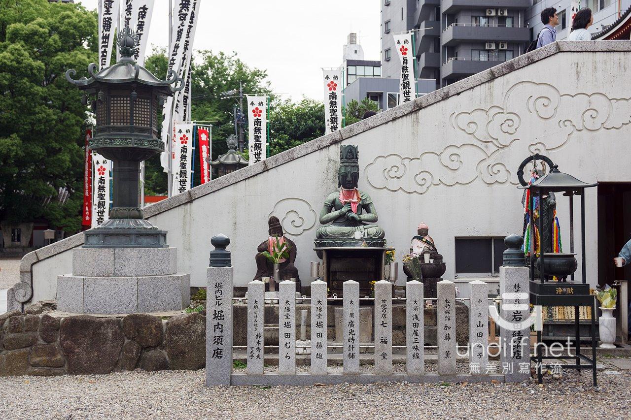 【名古屋景點】大須商店街 》充滿在地風情的商店街 10