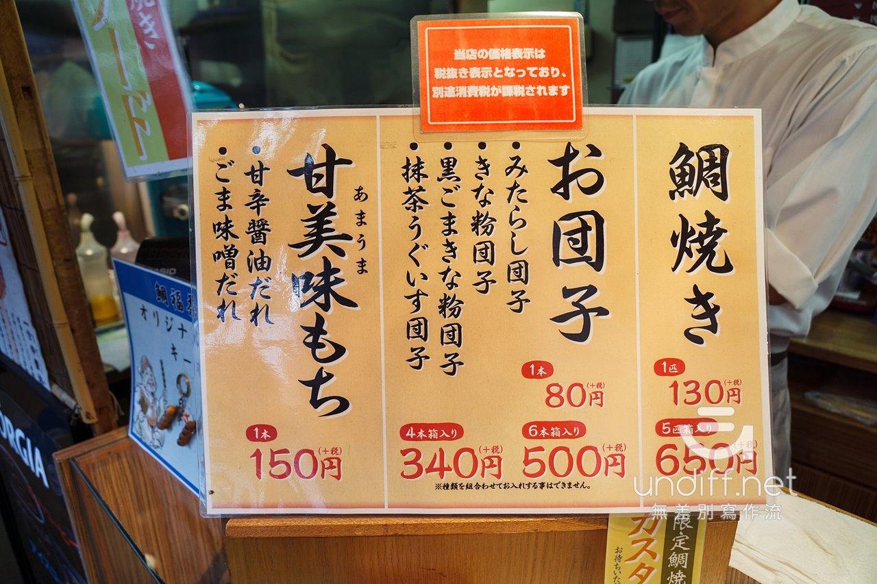 【名古屋景點】大須商店街 》充滿在地風情的商店街 16