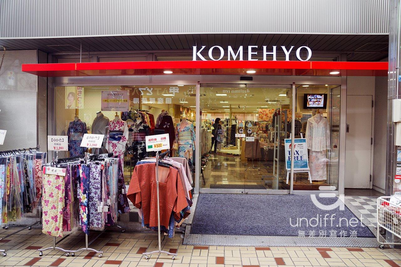 【名古屋景點】大須商店街 》充滿在地風情的商店街 46
