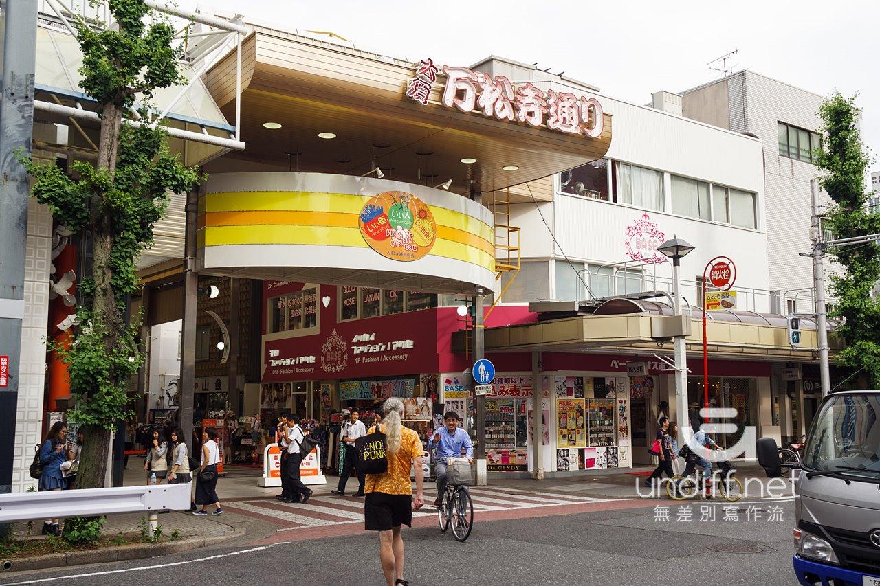 【名古屋景點】大須商店街 》充滿在地風情的商店街 56