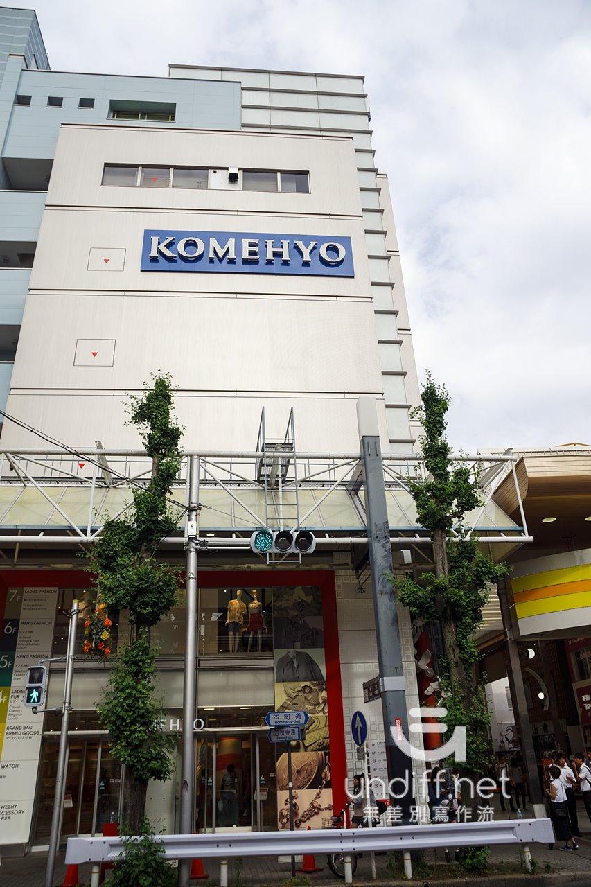 【名古屋景點】大須商店街 》充滿在地風情的商店街 58