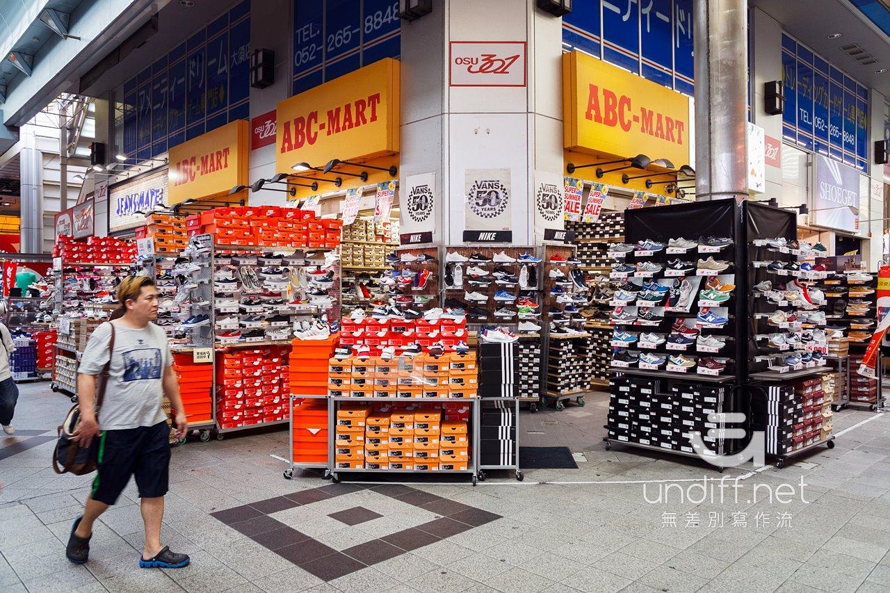 【名古屋景點】大須商店街 》充滿在地風情的商店街 74