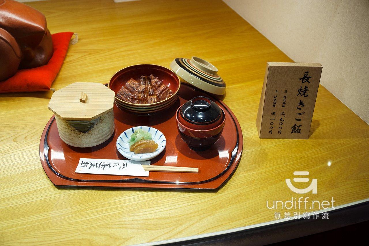 【名古屋美食】あつた蓬萊軒 》三重美味的極品鰻魚飯三吃 8