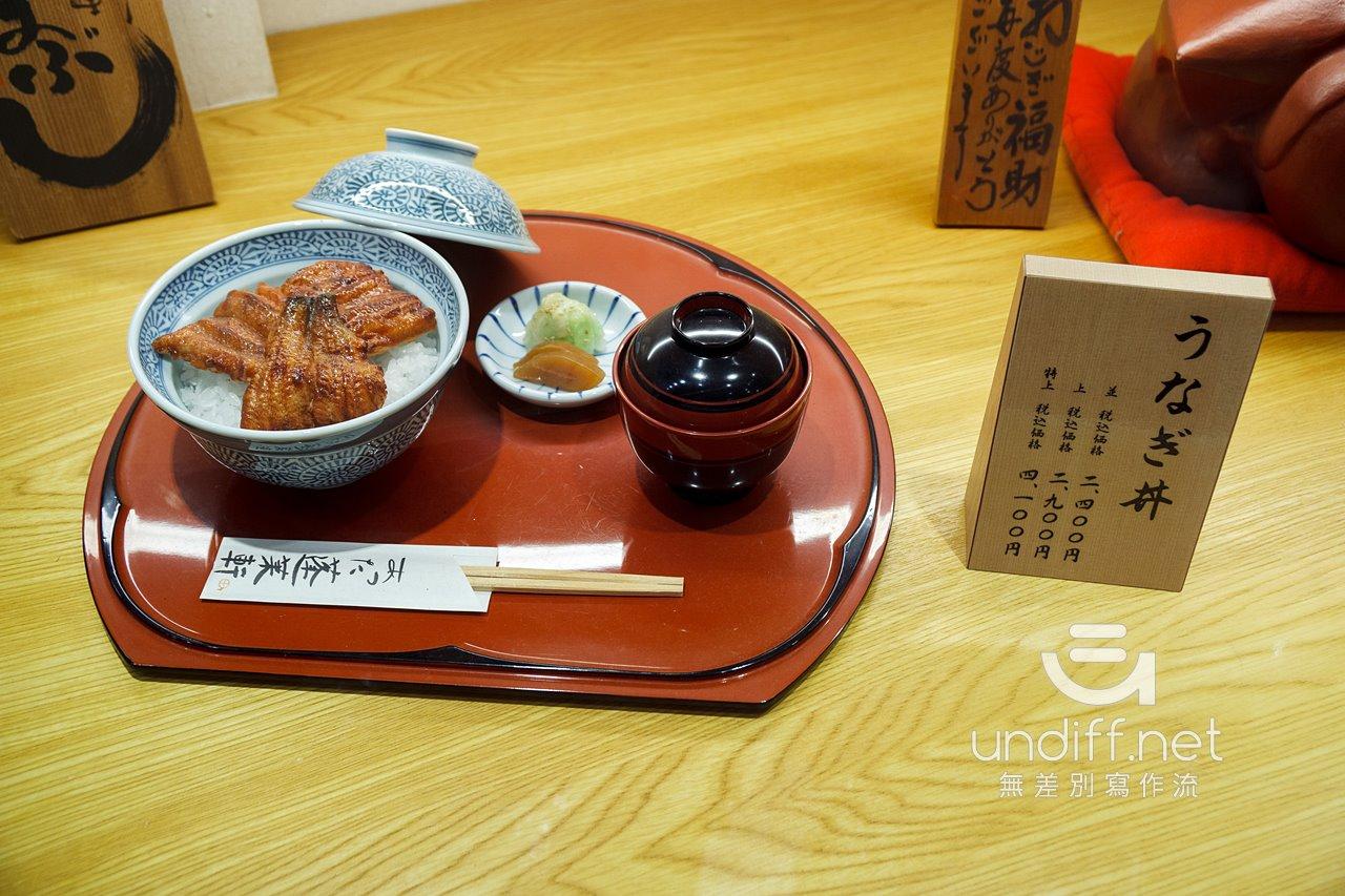 【名古屋美食】あつた蓬萊軒 》三重美味的極品鰻魚飯三吃 10