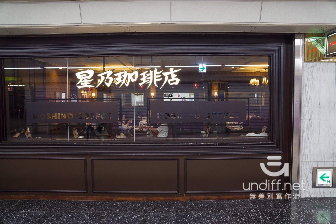 【名古屋美食】星乃珈琲店 》精緻但平價的法式土司早餐 2