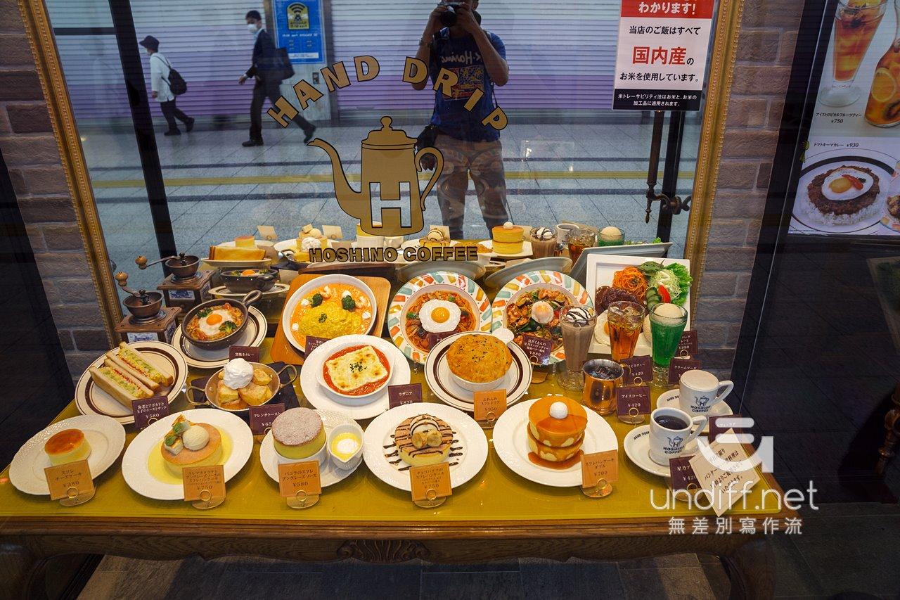 【名古屋美食】星乃珈琲店 》精緻但平價的法式土司早餐 8
