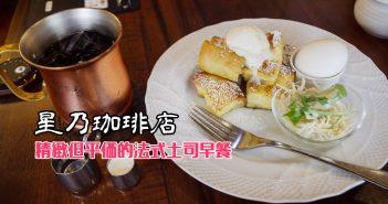 【日本旅遊】名古屋自由行 Day 3:犬山城、豐田產業技術紀念館 2