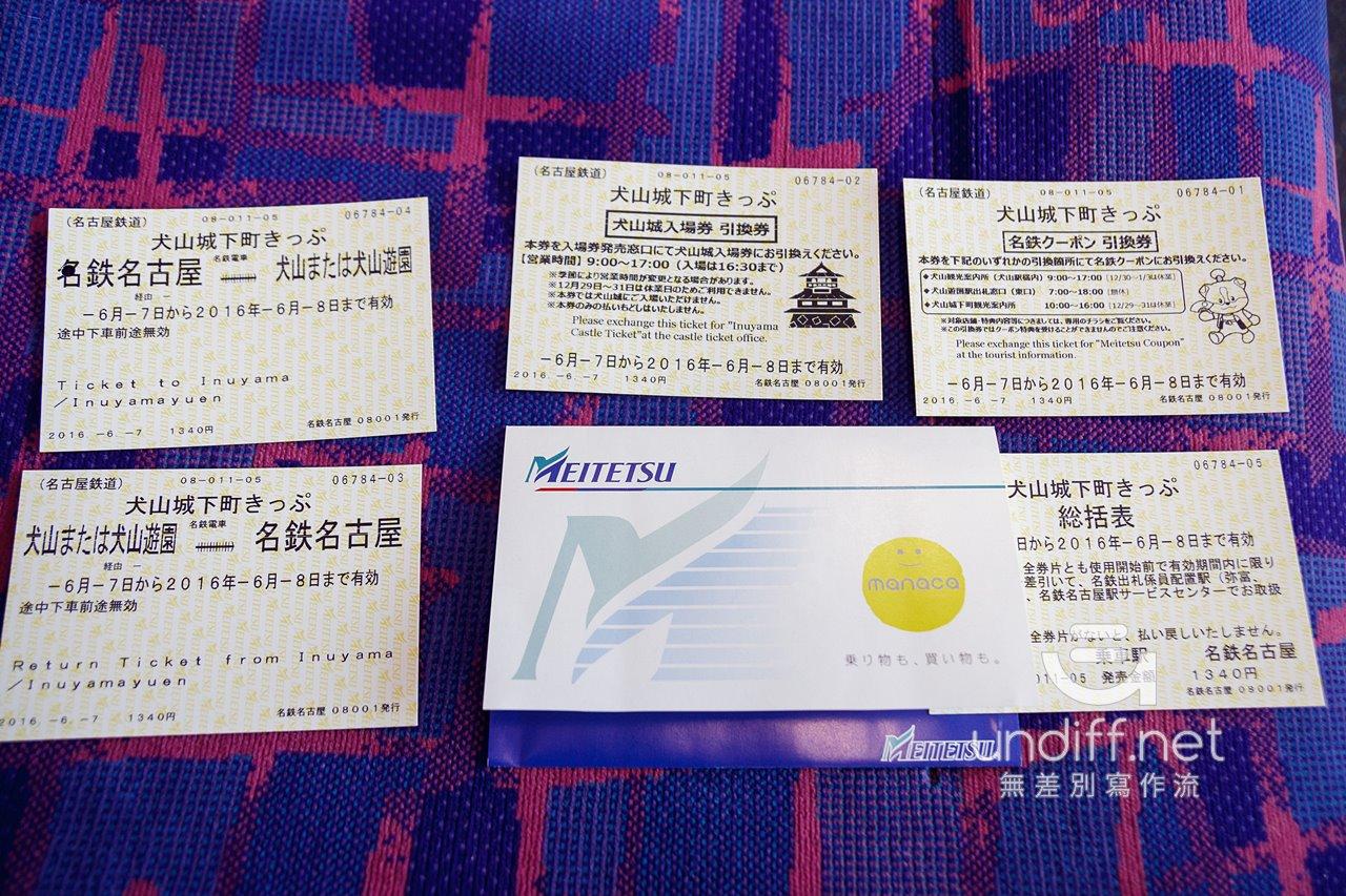 【日本交通】名古屋到犬山城 》名鐵犬山城下町套票簡介 4