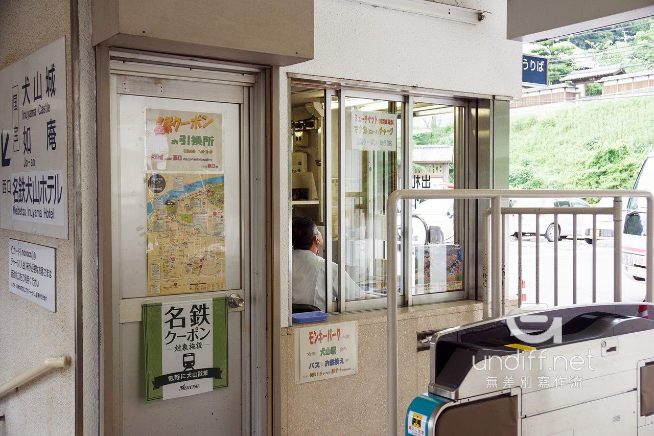 【日本交通】名古屋到犬山城 》名鐵犬山城下町套票簡介 12