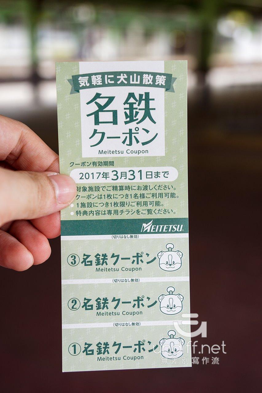 【日本交通】名古屋到犬山城 》名鐵犬山城下町套票簡介 14