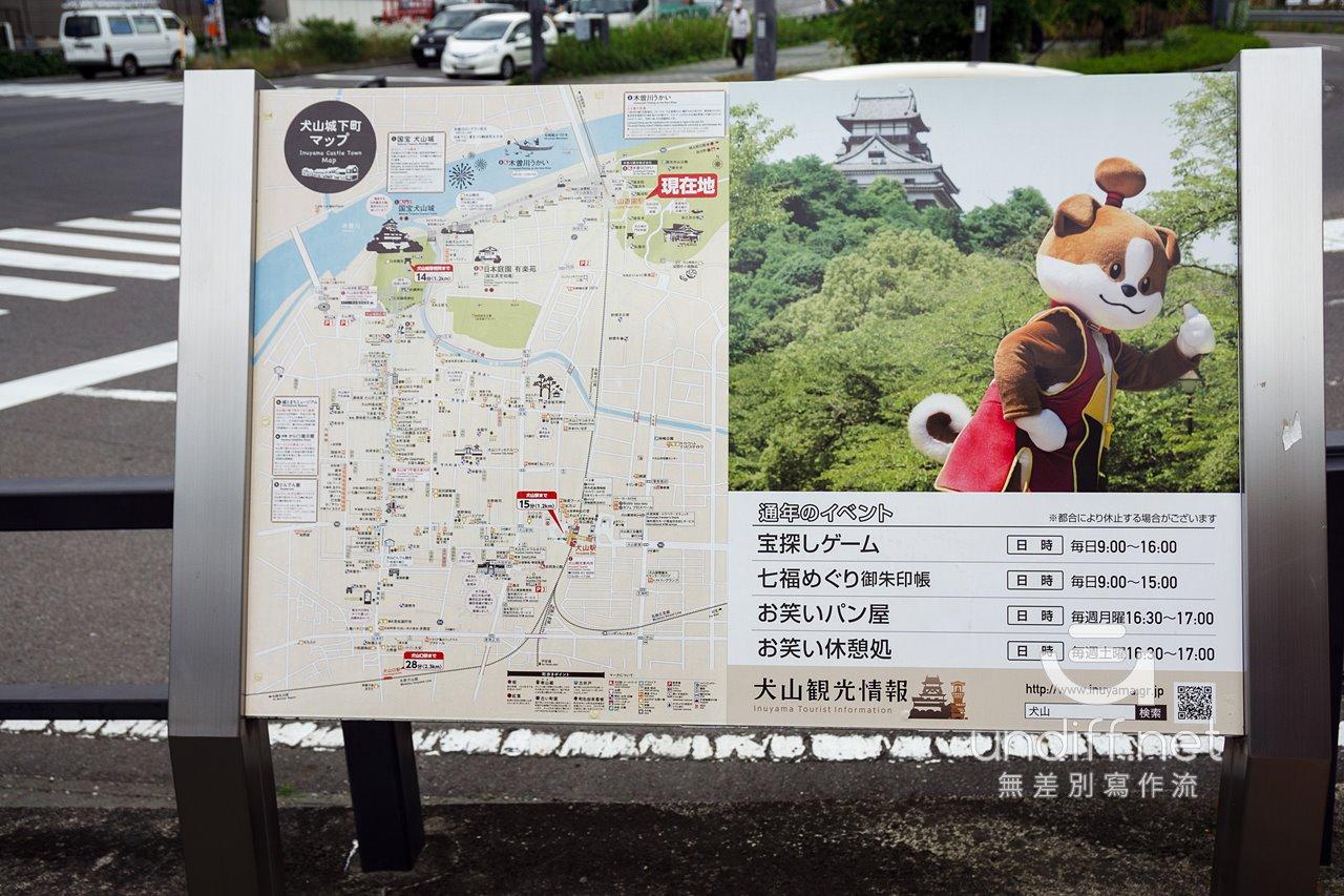 【日本交通】名古屋到犬山城 》名鐵犬山城下町套票簡介 18