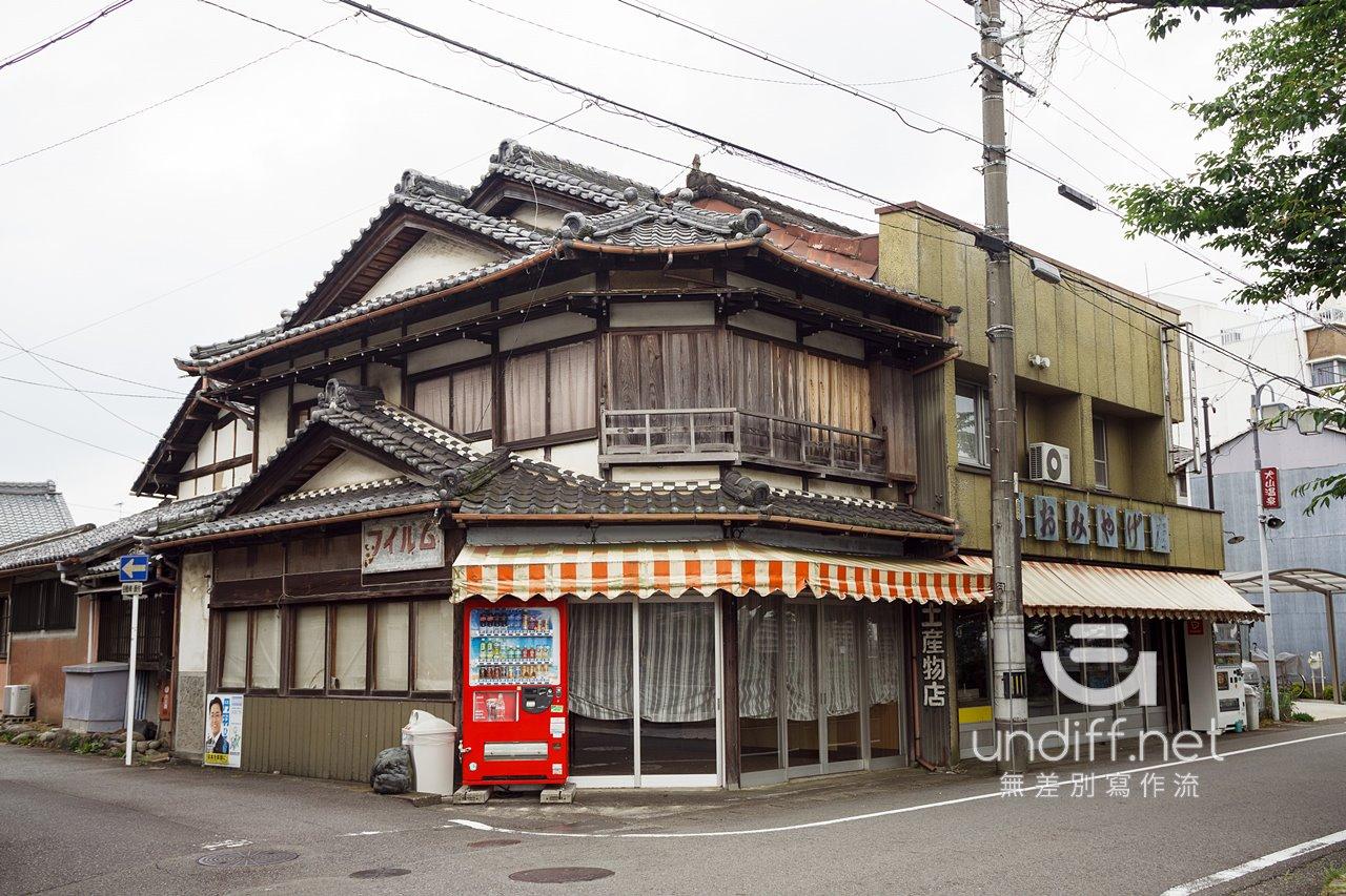 【日本交通】名古屋到犬山城 》名鐵犬山城下町套票簡介 26