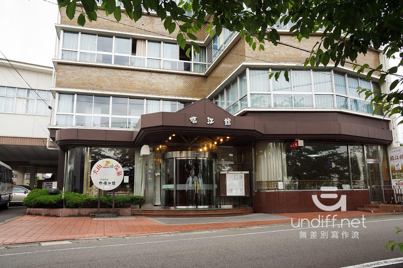 【日本交通】名古屋到犬山城 》名鐵犬山城下町套票簡介 28