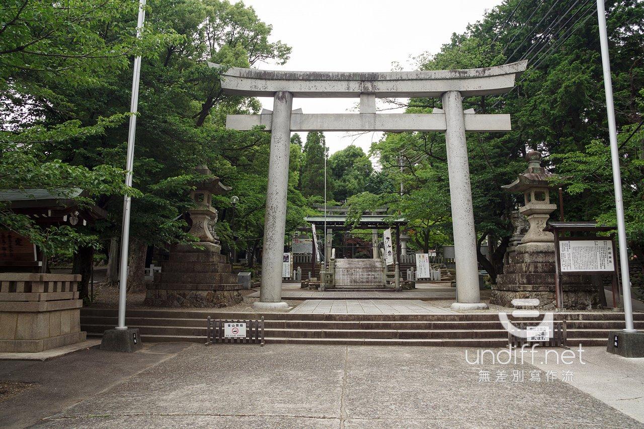 【日本交通】名古屋到犬山城 》名鐵犬山城下町套票簡介 42