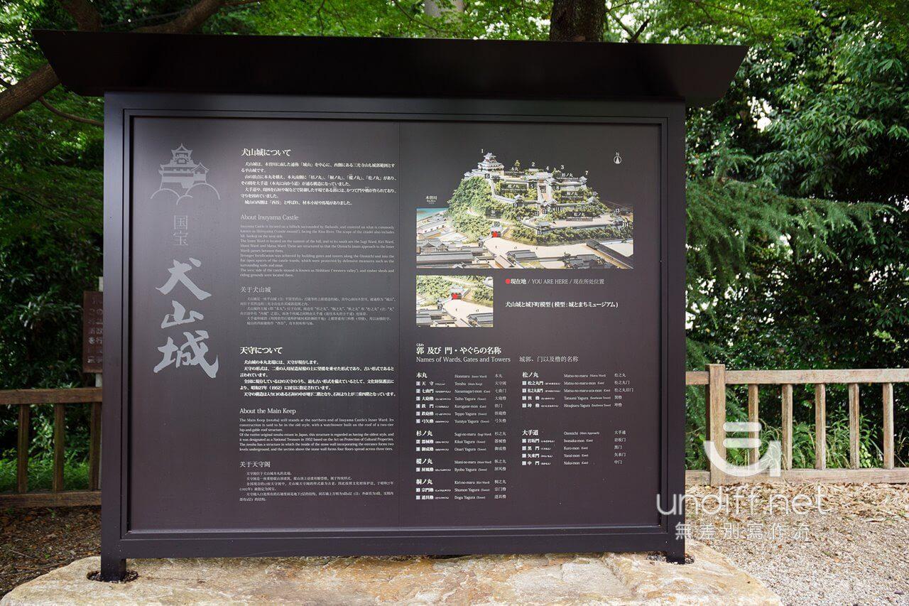 【名古屋景點】犬山城 》日本最古老國寶級天守 6