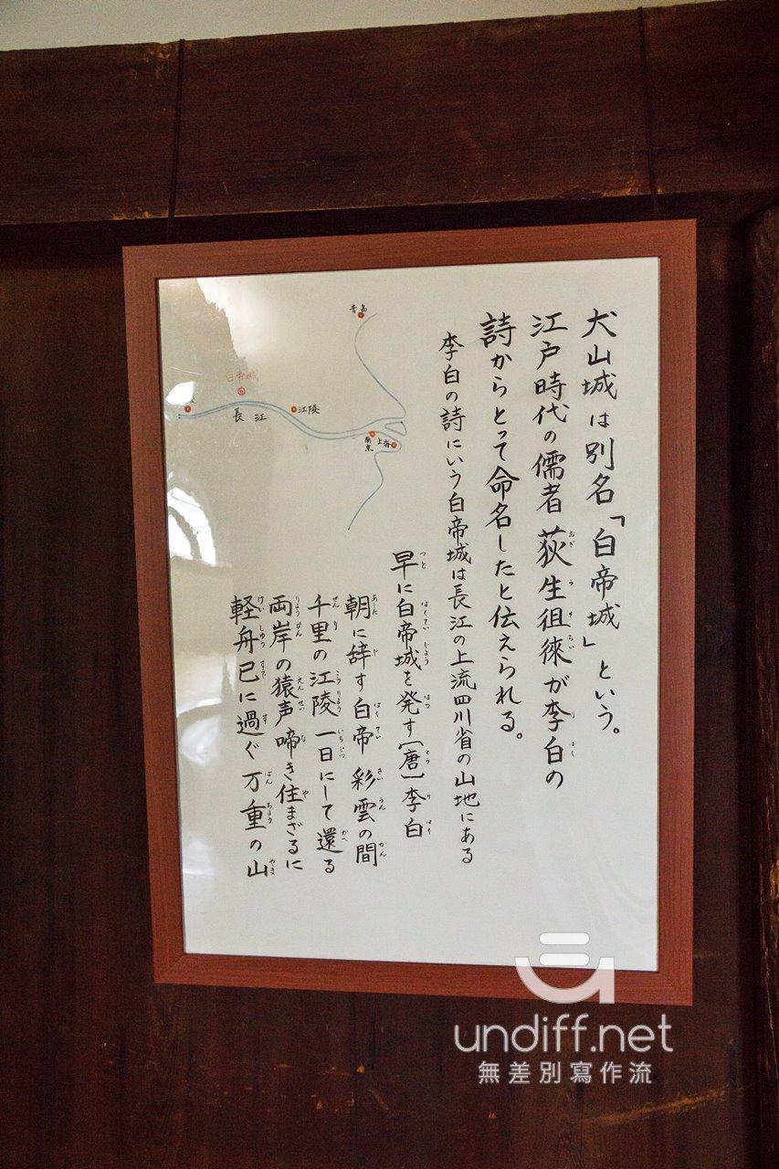 【名古屋景點】犬山城 》日本最古老國寶級天守 64