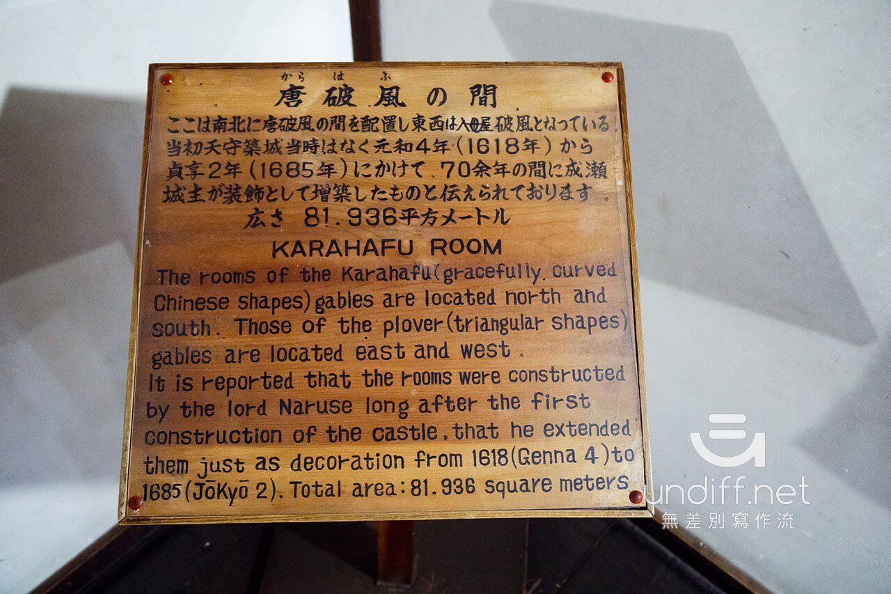 【名古屋景點】犬山城 》日本最古老國寶級天守 72