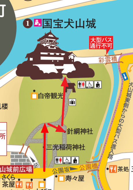 【名古屋景點】犬山城 》日本最古老國寶級天守 14