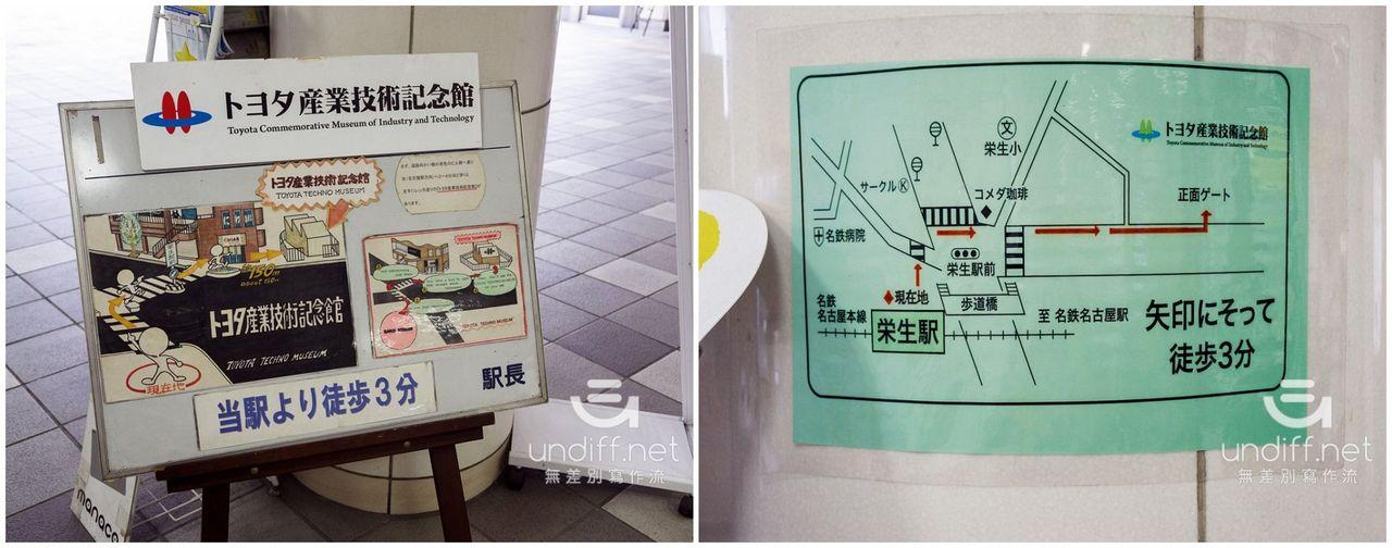【名古屋景點】豐田產業技術紀念館 》纖維機械館:探索紡織技術的演進 4