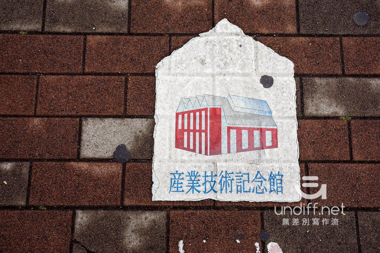【名古屋景點】豐田產業技術紀念館 》纖維機械館:探索紡織技術的演進 6