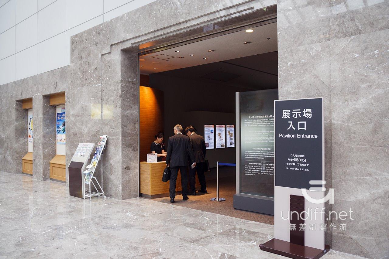 【名古屋景點】豐田產業技術紀念館 》纖維機械館:探索紡織技術的演進 24
