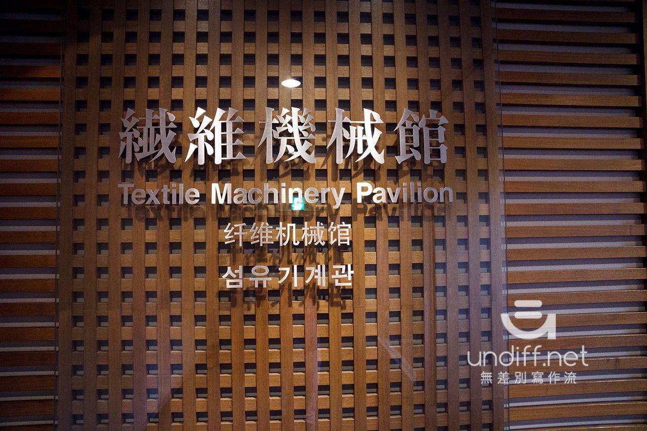 【名古屋景點】豐田產業技術紀念館 》纖維機械館:探索紡織技術的演進 32