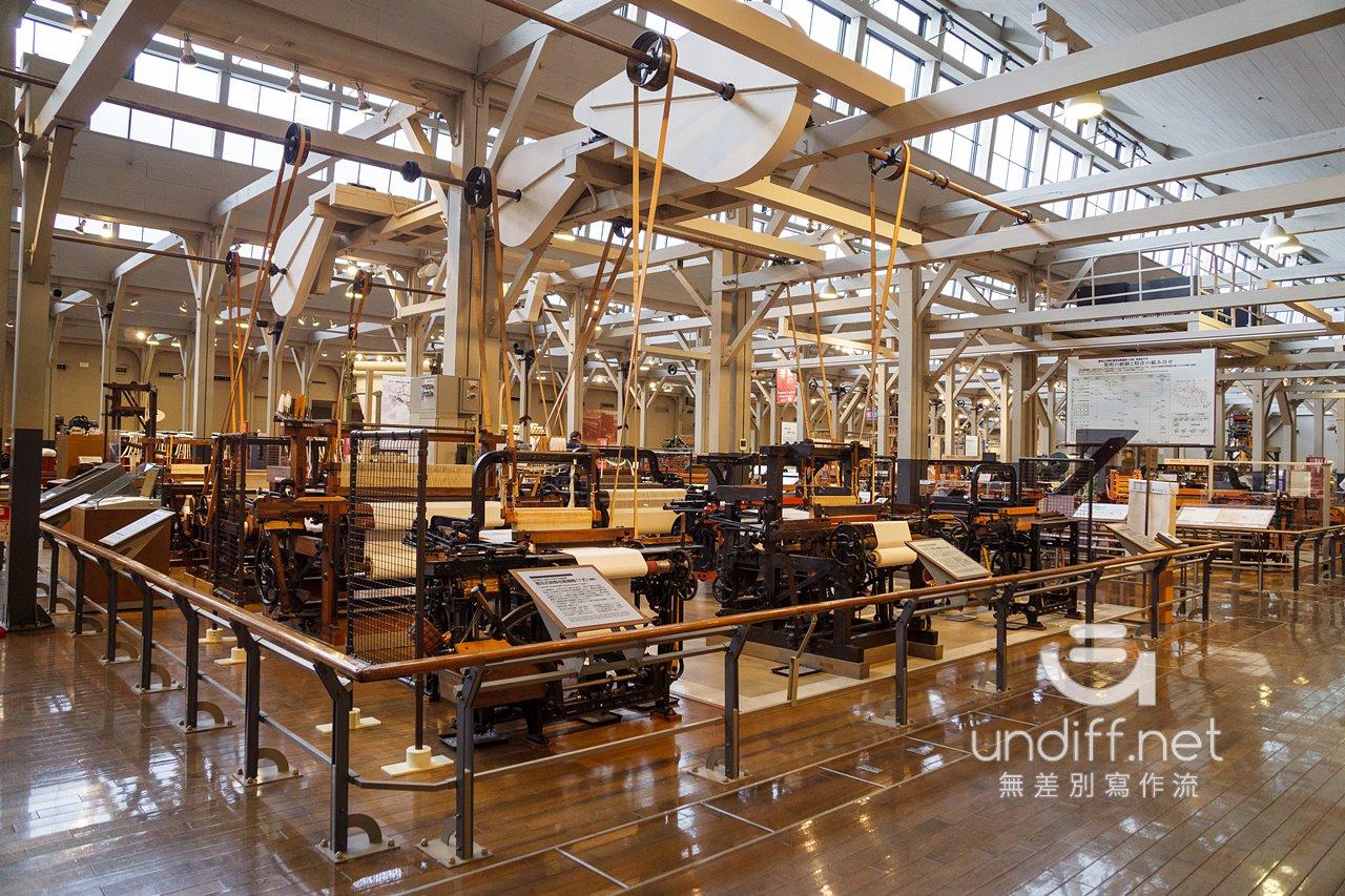 【名古屋景點】豐田產業技術紀念館 》纖維機械館:探索紡織技術的演進 58
