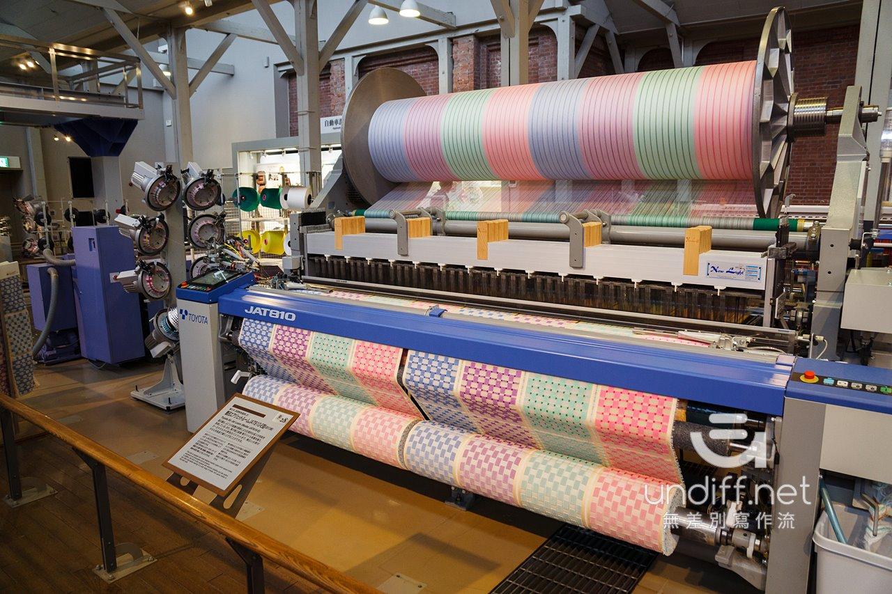 【名古屋景點】豐田產業技術紀念館 》纖維機械館:探索紡織技術的演進 68