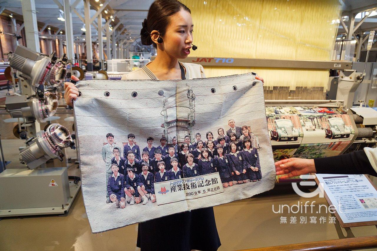 【名古屋景點】豐田產業技術紀念館 》纖維機械館:探索紡織技術的演進 74