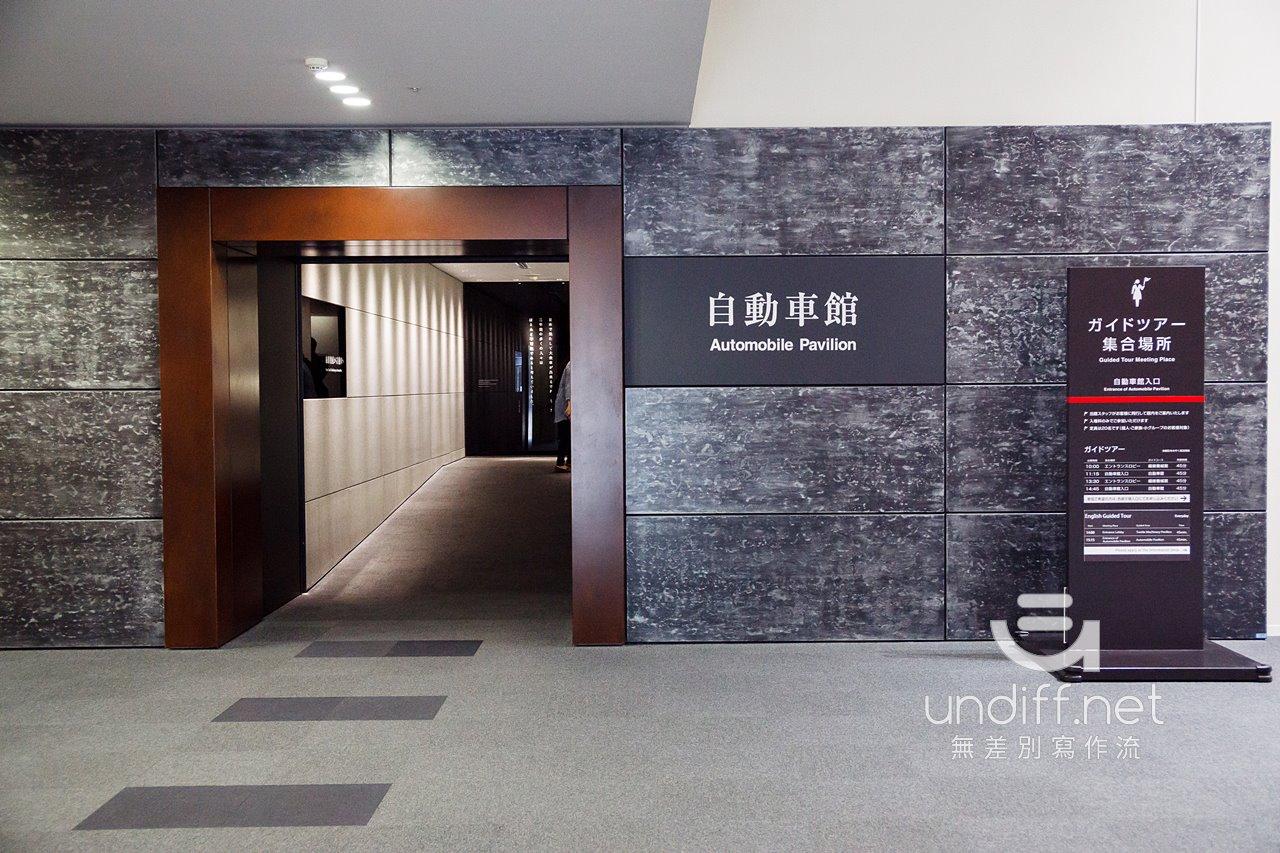 【名古屋景點】豐田產業技術紀念館 》汽車館:瞭解 TOYOTA 的科技與歷史 8