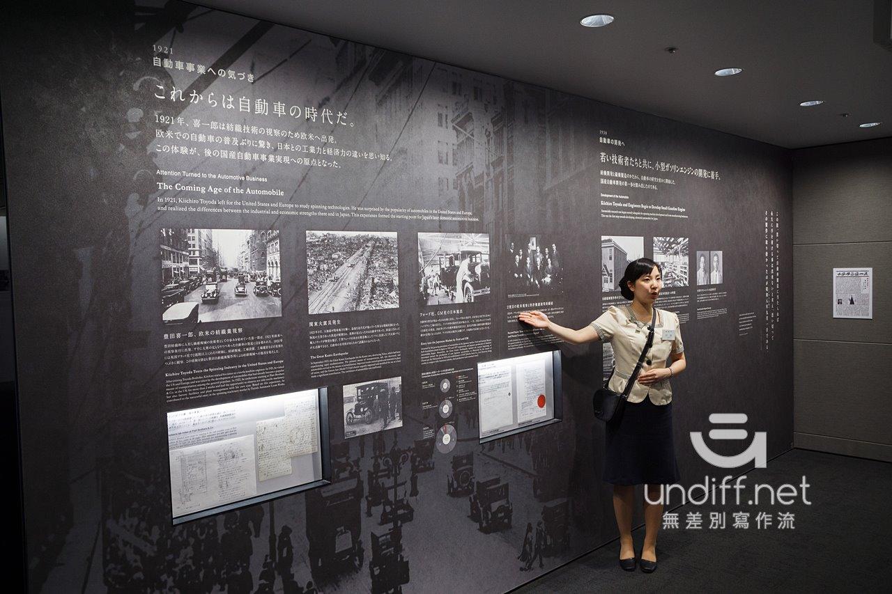 【名古屋景點】豐田產業技術紀念館 》汽車館:瞭解 TOYOTA 的科技與歷史 12