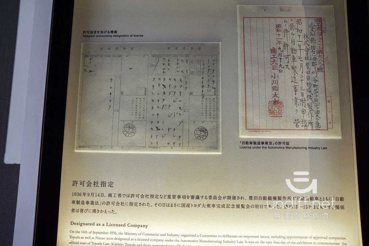 【名古屋景點】豐田產業技術紀念館 》汽車館:瞭解 TOYOTA 的科技與歷史 38