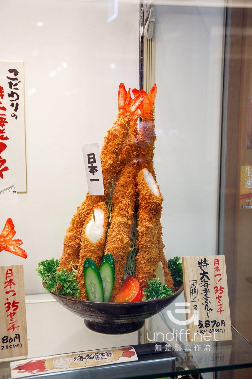 【名古屋美食】海老どて食堂 》超大炸蝦定食.新名古屋名物 4