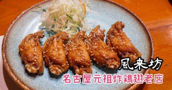 【日本旅遊】名古屋自由行 Day 3:犬山城、豐田產業技術紀念館 74