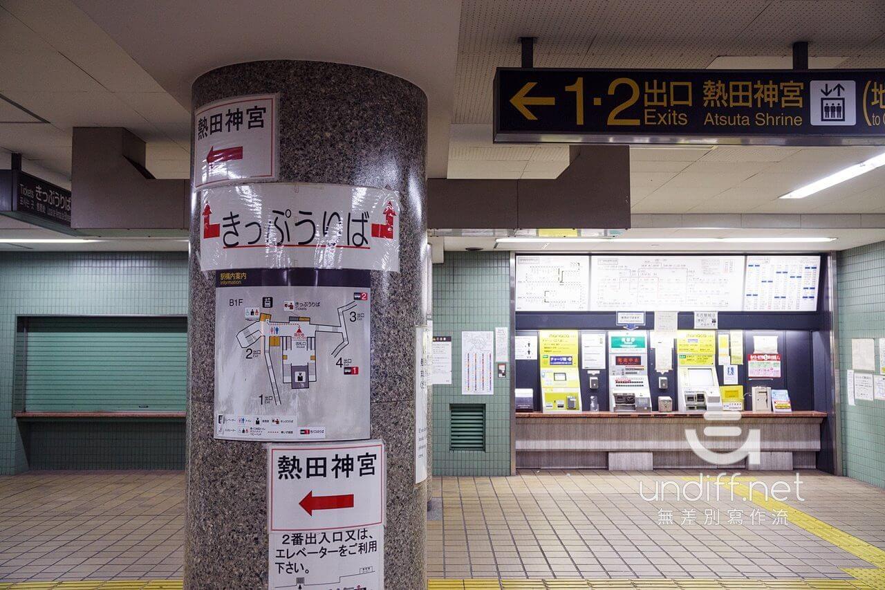 【名古屋景點】熱田神宮 》綠蔭中的日本三大神宮 4